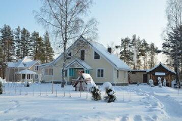 Отдых на берегу  красивого озера в уютном домике на 14 человек, 6 спален, Деревня Гарболово, Всеволожск - Фотография 2