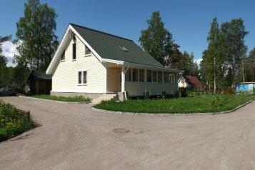 Отдых на берегу  красивого озера в уютном домике на 14 человек, 6 спален, Деревня Гарболово, Всеволожск - Фотография 4