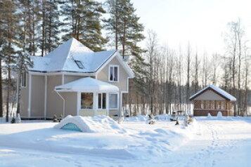 Коттедж в поместье на берегу оз. Сиркоярви на 17 человек, 4 спальни, Деревня Гарболово, Всеволожск - Фотография 1