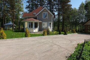Коттедж в поместье на берегу оз. Сиркоярви на 17 человек, 4 спальни, Деревня Гарболово, Всеволожск - Фотография 3