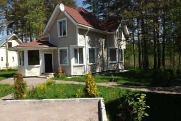 Коттедж в поместье на берегу оз. Сиркоярви на 17 человек, 4 спальни, Деревня Гарболово, Всеволожск - Фотография 4