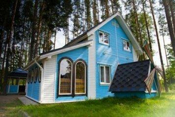 Коттедж в поместье на берегу оз. Сиркоярви на 10 человек, 5 спален, Деревня Гарболово, Всеволожск - Фотография 1