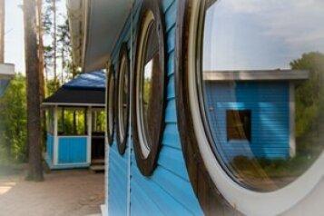 Коттедж в поместье на берегу оз. Сиркоярви на 10 человек, 5 спален, Деревня Гарболово, Всеволожск - Фотография 3