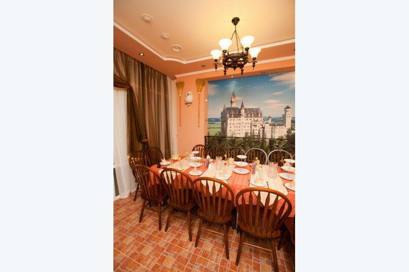 """Отель """"Олимп"""", улица Бибика, 16 на 17 номеров - Фотография 2"""