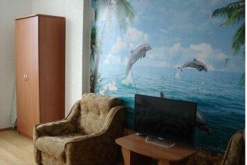 1-комн. квартира, 35 кв.м. на 2 человека, Ленинградская улица, Хабаровск - Фотография 1