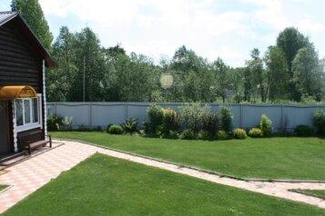 Дом на Селигере, 80 кв.м. на 8 человек, 2 спальни, д. Рогожа ул. Береговая, Осташков - Фотография 2