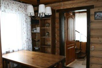 Дом на Селигере, 80 кв.м. на 8 человек, 2 спальни, д. Рогожа ул. Береговая, Осташков - Фотография 4