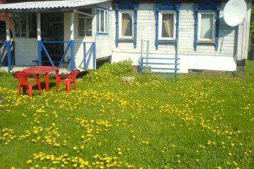 Дом, 75 кв.м. на 8 человек, 3 спальни, Городок, Рыбинск - Фотография 3
