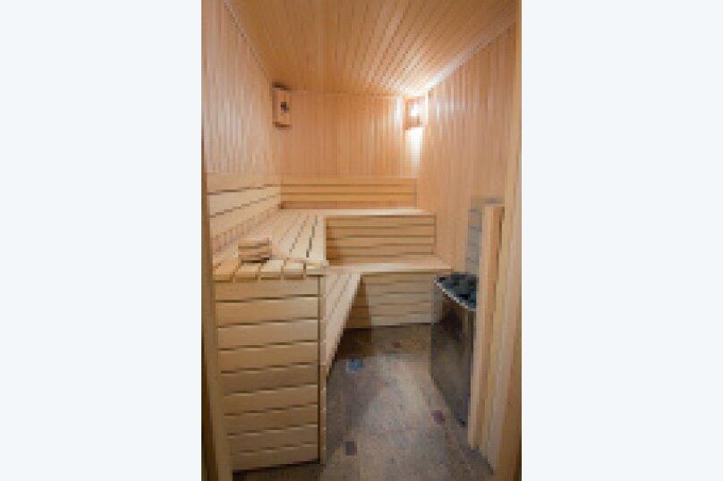 Коттеджи, 350 кв.м. на 10 человек, 4 спальни, Весенняя улица, 25, Шерегеш - Фотография 13