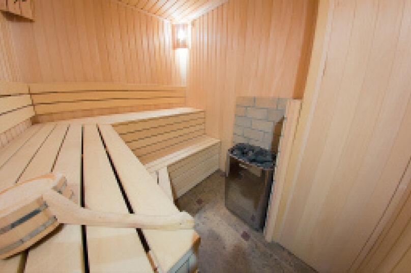 Коттеджи, 350 кв.м. на 10 человек, 4 спальни, Весенняя улица, 25, Шерегеш - Фотография 15