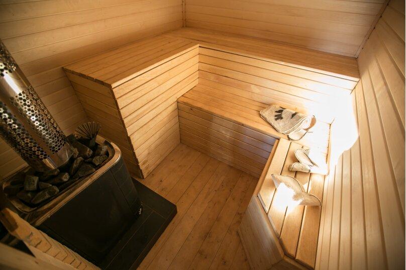 Дом, 150 кв.м. на 6 человек, 2 спальни, Дубовицы, 1, Переславль-Залесский - Фотография 4