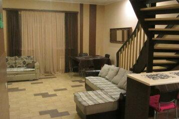 Таунхаус, 100 кв.м. на 8 человек, 2 спальни, Цветочная улица, Банное - Фотография 1