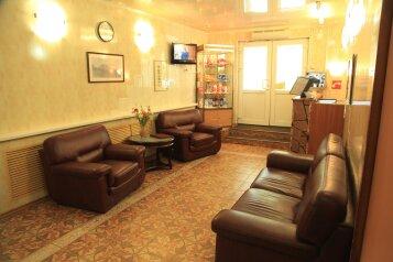 Гостиница, Красная улица на 38 номеров - Фотография 3