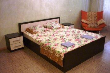 1-комн. квартира, 50 кв.м. на 4 человека, улица Савушкина, Астрахань - Фотография 1