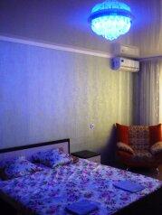 1-комн. квартира, 50 кв.м. на 4 человека, улица Савушкина, Астрахань - Фотография 4