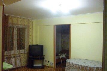 3-комн. квартира, 80 кв.м. на 6 человек, бульвар Победы, 7, Астрахань - Фотография 1