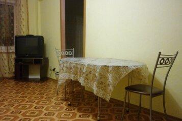 3-комн. квартира, 80 кв.м. на 6 человек, бульвар Победы, Астрахань - Фотография 4