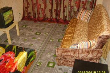 2-комн. квартира, 47 кв.м. на 4 человека, Черняховского, 33, Дзержинск - Фотография 2