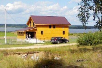 Отдельный деревянный дом (пять спален), Новая Слобода, 55 на 10 номеров - Фотография 2