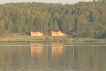 Отдельный деревянный дом (пять спален), Новая Слобода, 55 на 10 номеров - Фотография 3