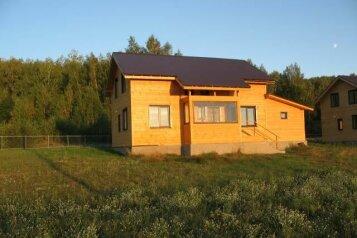 Отдельный деревянный дом (пять спален), Новая Слобода на 1 номер - Фотография 1