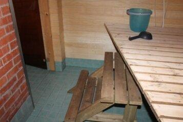 Дом, 40 кв.м. на 2 человека, 1 спальня, Выборгское шоссе, Сортавала - Фотография 3