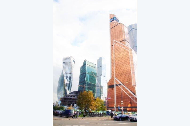 1-комн. квартира, 38 кв.м. на 3 человека, Шмитовский проезд, 35, Москва - Фотография 9