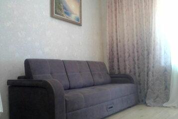2-комн. квартира, 64 кв.м. на 4 человека, Античный проспект, Севастополь - Фотография 3