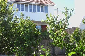 Дом на берегу моря 105 кв.м на 9 чел  в Севастополе .1 линия., 105 кв.м. на 8 человек, 4 спальни, Рейдовая, Севастополь - Фотография 2