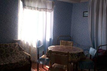 2-комн. квартира, 70 кв.м. на 8 человек, Агрба, 18, Пицунда - Фотография 1