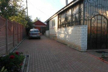 Дом, 200 кв.м. на 10 человек, 5 спален, Казанская улица, 4, Дивеево - Фотография 2