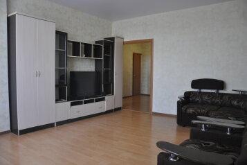 2-комн. квартира, 79 кв.м. на 4 человека, Кубанская улица, Краснодар - Фотография 1