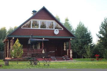Дом, 200 кв.м. на 10 человек, 3 спальни, Селехово, 4, Рыбинск - Фотография 1