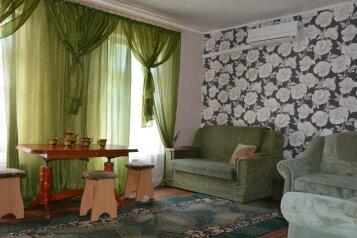 Гостиница на 6 номеров, Русская улица на 6 номеров - Фотография 2