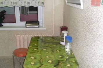 1-комн. квартира, 33 кв.м., проспект Мира, Нижнекамск - Фотография 2