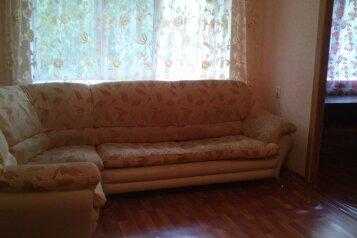 2-комн. квартира, 60 кв.м. на 4 человека, улица Чернышевского, 152, Саратов - Фотография 2