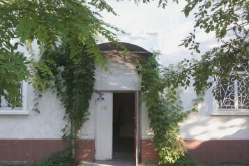 1-комн. квартира на 3 человека, улица 13 Ноября, 53, Евпатория - Фотография 3