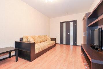 1-комн. квартира, 76 кв.м. на 4 человека, улица Бажова, Екатеринбург - Фотография 4