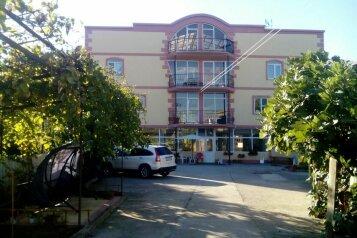Гостевой дом, Молодёжная улица на 21 номер - Фотография 1
