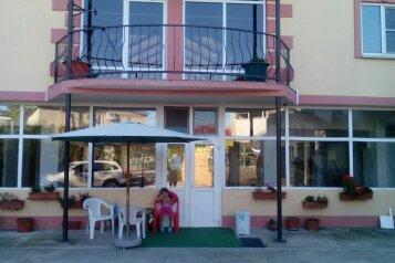Гостевой дом, Молодёжная улица на 21 номер - Фотография 2