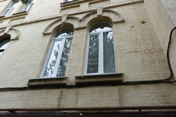 1-комн. квартира, 27 кв.м. на 3 человека, Гагарина , Кисловодск - Фотография 2