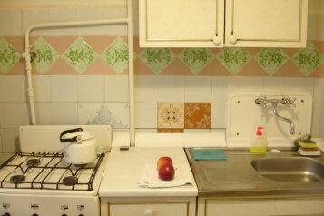 1-комн. квартира, 36 кв.м. на 5 человек, улица Карла Маркса, 66к2, Центральный округ, Курск - Фотография 4