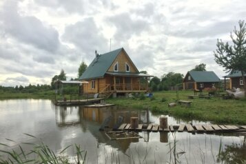 Дом в окружении леса, 170 кв.м. на 15 человек, Кокошилово, Ржев - Фотография 2