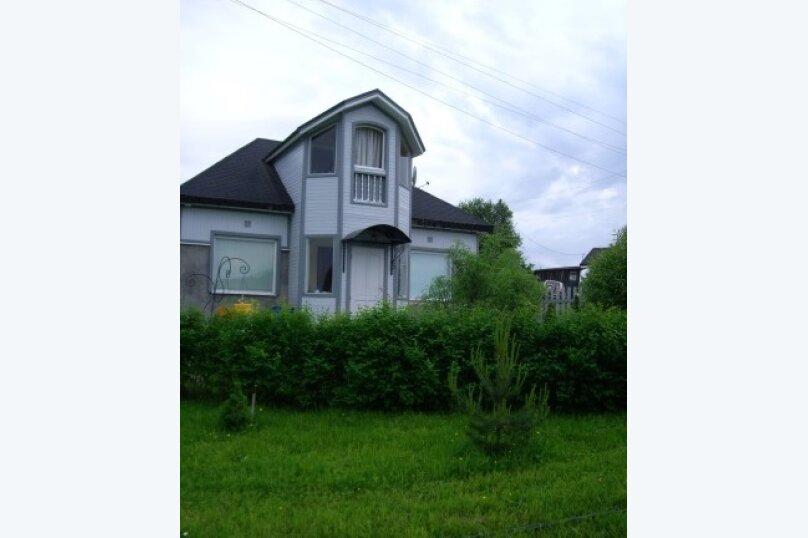 Дом, 100 кв.м. на 6 человек, 3 спальни, Оявойс, 1, Сортавала - Фотография 4
