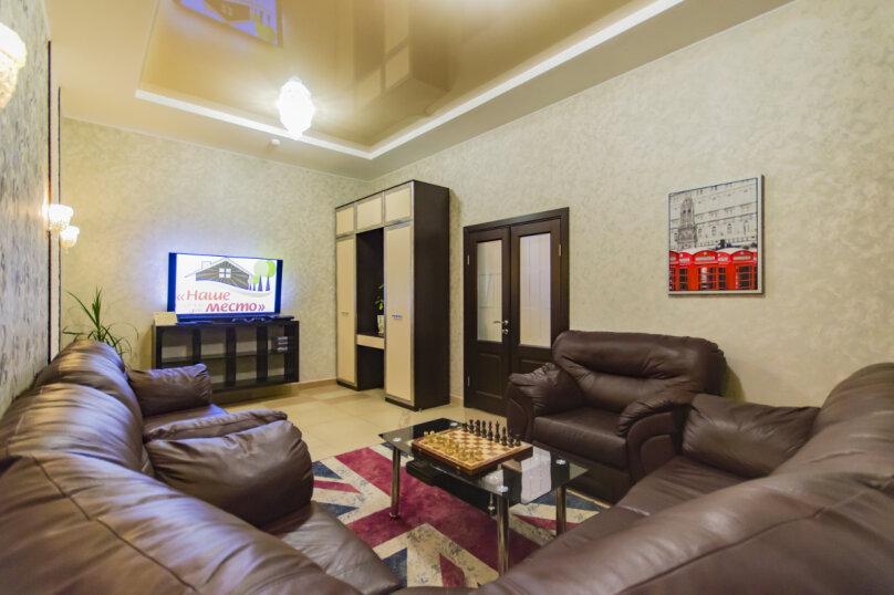 Коттедж, 320 кв.м. на 15 человек, 6 спален, Эскадронная улица, 110, Екатеринбург - Фотография 20