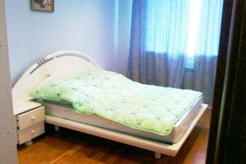 4-комн. квартира, 120 кв.м. на 10 человек, Красноказачья улица, 133, Октябрьский округ, Иркутск - Фотография 3