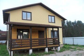 Дом на озере, 100 кв.м. на 8 человек, 4 спальни, деревня Никола Рожок ул. Лесная, 18, Заречье - Фотография 3