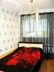 3-комн. квартира, 51 кв.м. на 6 человек, улица Кирова, Новокузнецк - Фотография 4