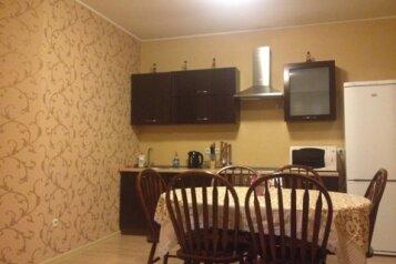 Бунгало  на оз.Банное, 85 кв.м. на 8 человек, 3 спальни, Тагира Кусимова , 2в, Банное - Фотография 1