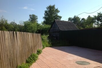 Дом на Волге, 56 кв.м. на 4 человека, 2 спальни, Комсомольский проезд, 34, Калязин - Фотография 2